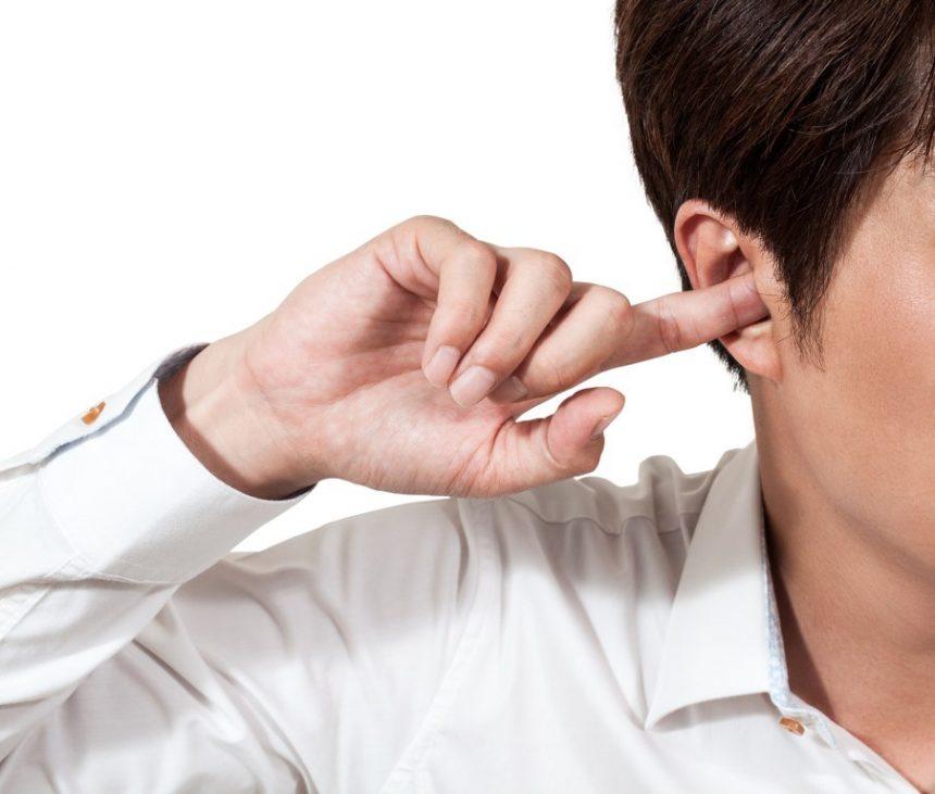 Kulak Kirine Bağlı Kulak Tıkanıklığı
